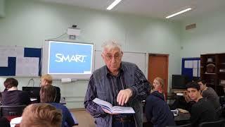 Рыжик В.А. Мастер-класс в рамках VIII семинара учителей математики