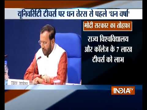 7.51 lakh teachers in universities to get benefits of 7th Pay Commission, says Prakash Javadekar