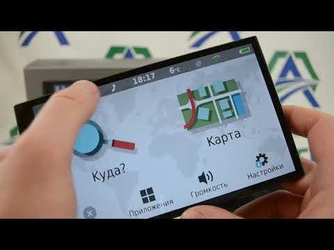 GPS навигатора Garmin DriveSmart 65 LMT Полные характеристики и подключение к телефону