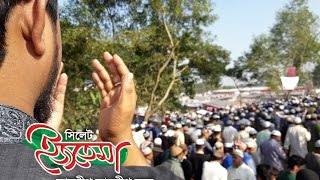 সিলেট ইজতেমা ২০১৬ | Tablig Tablig Chole by Muhib Khan | IJTEMA 2016