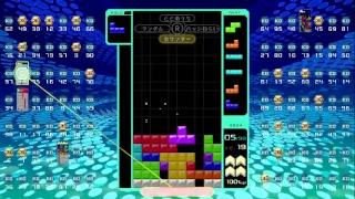 連勝企画!【テトリス99】【tetris99】