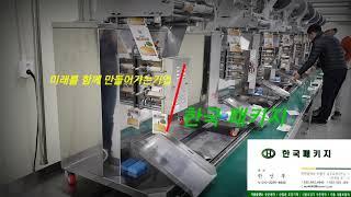 건강원기계 한국패키지 건강원 한의원 창업컨설팅
