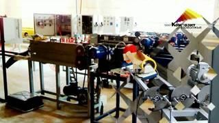 Линия АКП для производства стеклопластиковой арматуры(, 2014-02-23T19:22:28.000Z)