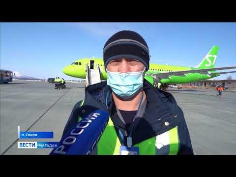 В аэропорту «Магадан» ужесточили меры контроля за приезжими