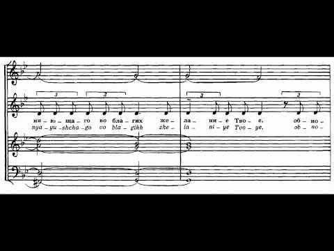 Rachmaninov - Liturgy Op. 31-02 Bless the Lord, o my soul