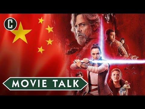Star Wars: The Last Jedi Tanks in China - Movie Talk