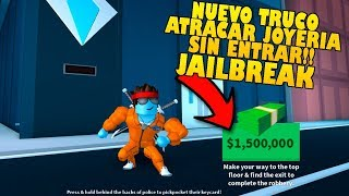 💰*NEW* TIP TO ATTRACT THE JEWELRY WITHOUT ENTERING JAILBREAK !! Roblox