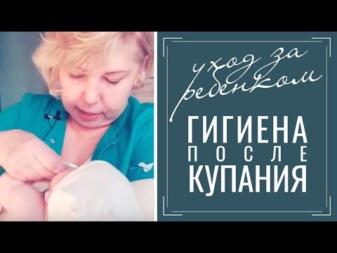 Атопический дерматит у ребенка: лечение медикаментами и
