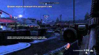 HOMEFRONT DX11 Gameplay