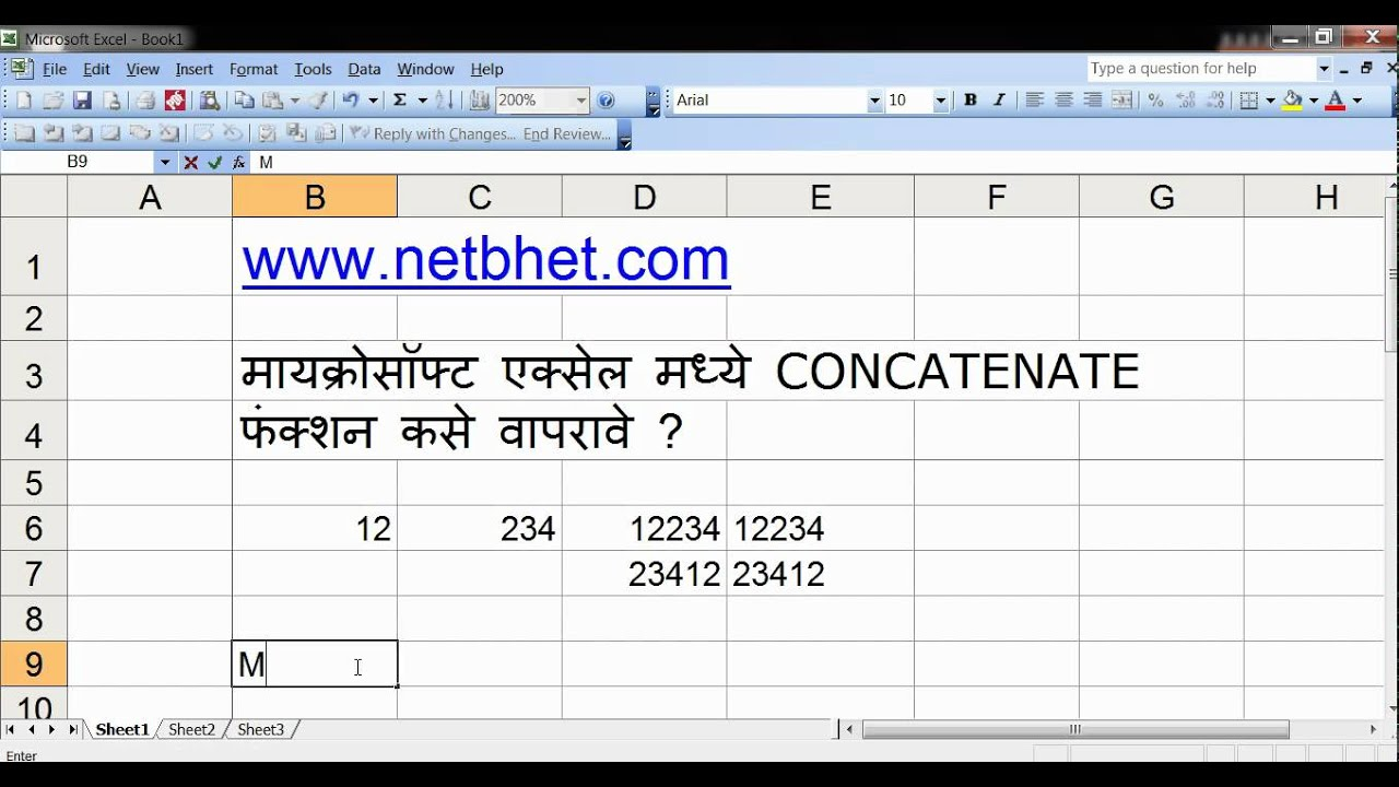 how to use microsoft excel functions