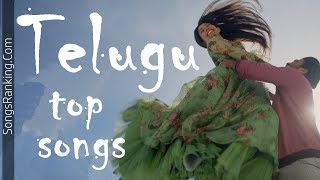 TELUGU Top Songs | DECEMBER 2018 | SongsRanking Resimi