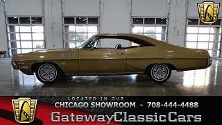 1967 Pontiac Catalina 2+2 Gateway Classic Cars Chicago #1316