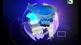 MAHA-EMJA Media Cup Football Tournament Report by Channel S (মাহা-ইমজা মিডিয়া কাপ)