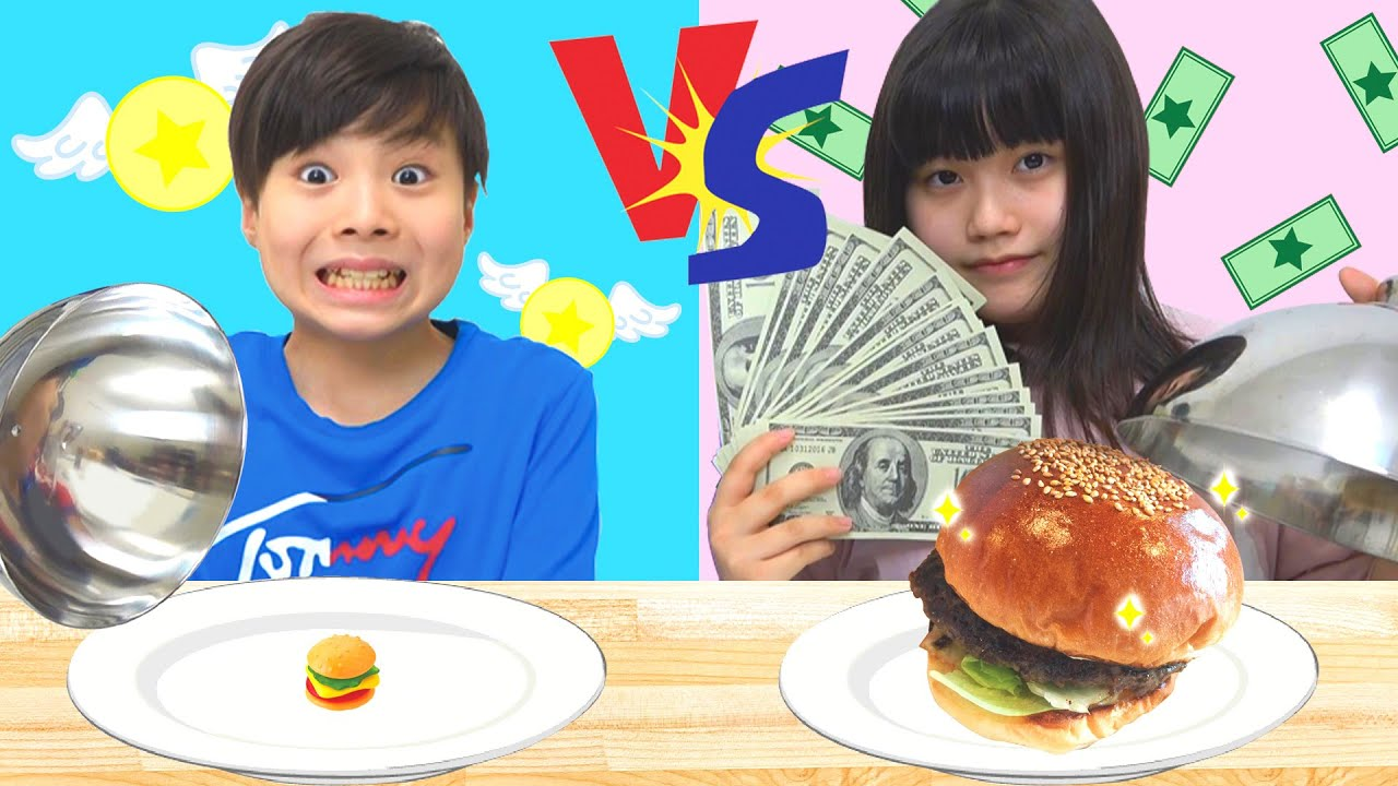 RICH FOOD vs POOR FOOD CHALLENGE! 쌍둥이 먹방 챌린지 KOYA and NEMI
