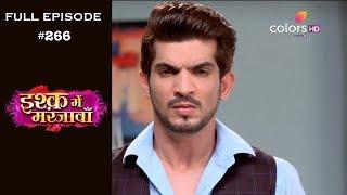 Ishq Mein Marjawan - Full Episode 266 - With English Subtitles