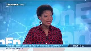 #OnEnParle - Quelle offre politique au Cameroun ?