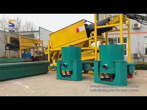 SLK-GT100 Gold Wash Plant