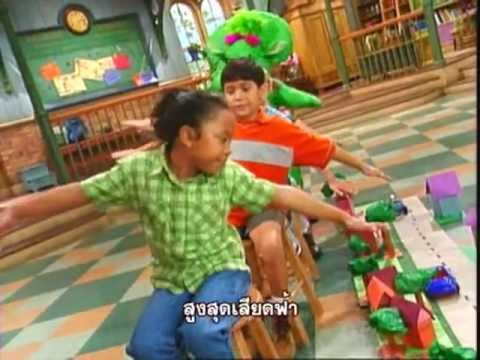 Barney - The Airplane Song Travel Video