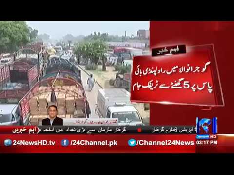 24 Breaking : Traffic hault on Gujranwala by pass since 4 hours