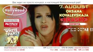 TANTSUPARADIIS 78 (Танцевальный Pай 78)/Oksana Kovalevskaja KRASKI (Moskva), 7.august club HOLLYWOOD