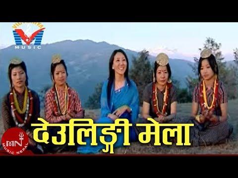 Purbeli Lok Geet Deulinge Mela by Aabha Mukarung