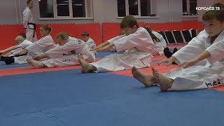 В Королёве открыли новую школу боевых искусств