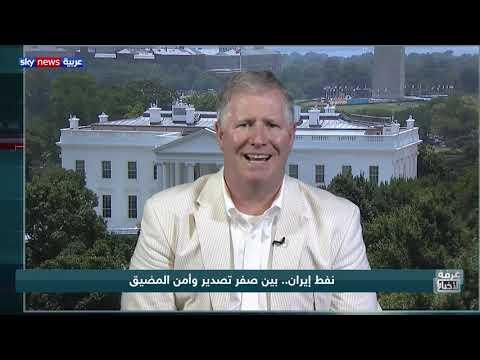 نفط إيران.. بين صفر تصدير وأمن المضيق  - نشر قبل 2 ساعة
