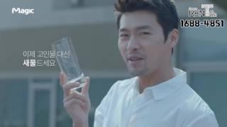 SK매직 현빈 슈퍼S 정수기