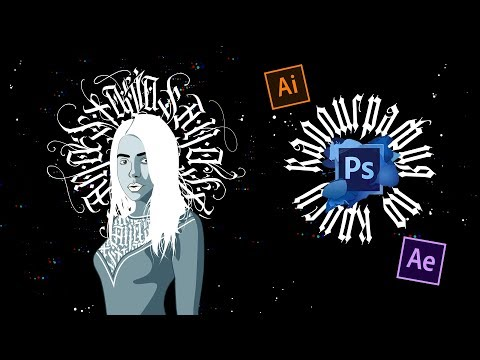 Каллиграфия в фотошопе по кругу | Портрет в Adobe Illustrator | Анимация в After Effects | Glitch