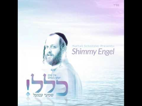 Shimmy Engel The Best | שימי אנגל הכי טוב