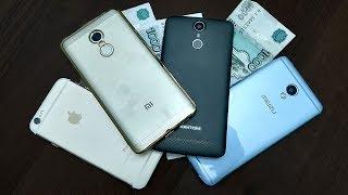 8 минусов дешевых Android смартфонов