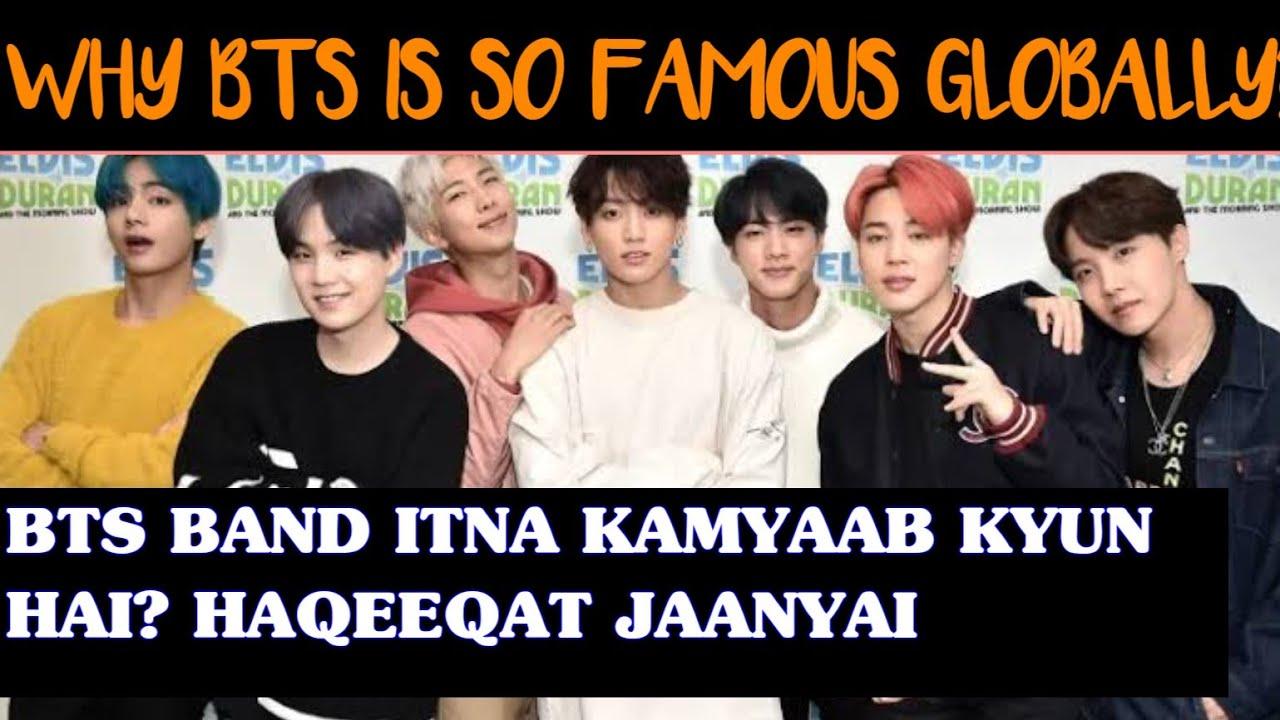 BTS band explained: (Hindi/Urdu)