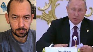 Путин Зеленскому: ты ничего не можешь