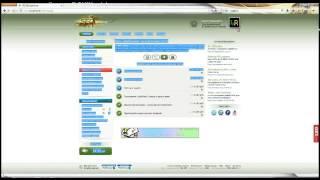 SEO sprint видео урок , заработок в интернете