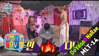 [My Little Television] 마이 리틀 텔레비전 - Jang Do Yeon, Dance with PD 20151107
