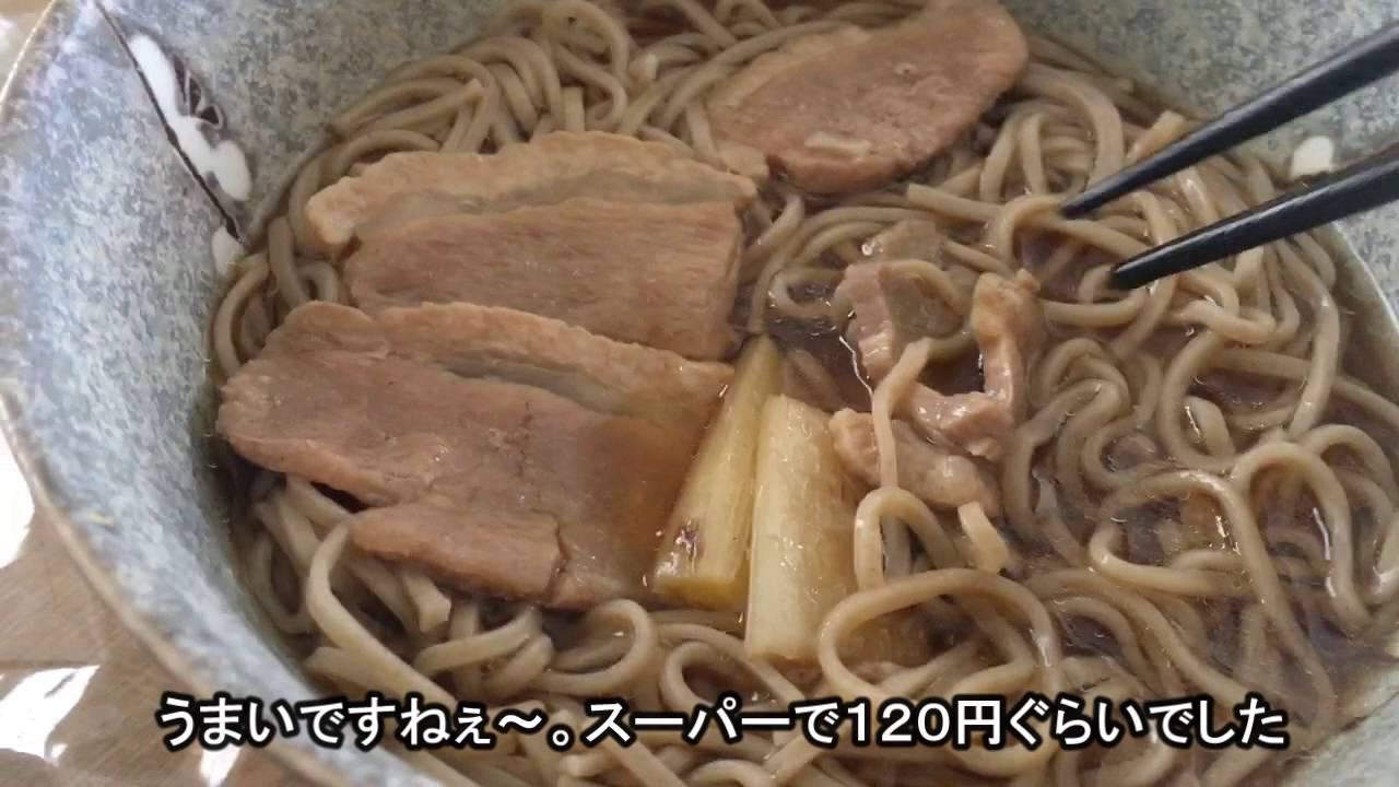 日清どん兵衛冷凍鴨南蠻そば が旨すぎ - YouTube