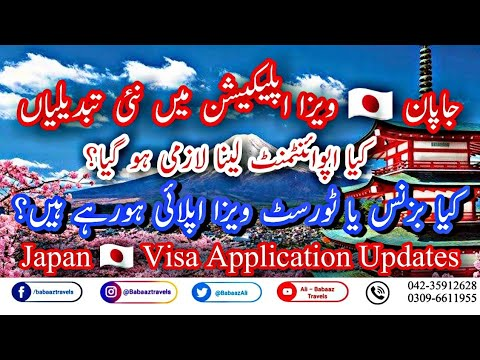 Japan Visa Application Changes | Appointment System | Tourist & Business Visa Update | Babaaz Travel