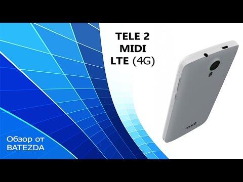 Обзор Tele2 Midi LTE (4G)