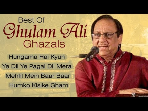 Best Of Ghulam Ali Ghazals Vol 1 - Popular Hindi Ghazals Hits Collection - Musical Maestros