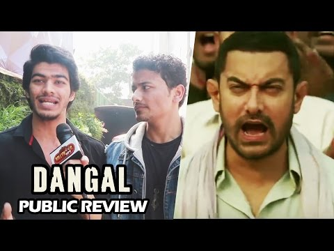 Public Gave Standing Ovation To Aamir Khan In Theatres - DANGAL Public Review