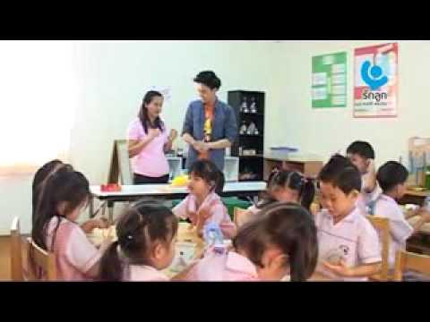 talk about kids รร.อนุบาลปาริชาต 1/3 (06/07/55)