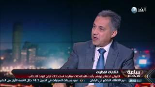 بالفيديو.. نائب برلماني: «الدستورية» هي معيارنا الأساسي في قبل قانون المحليات
