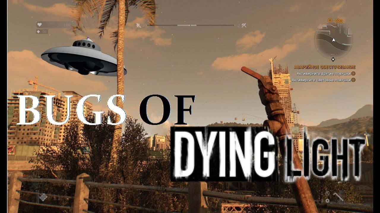 Dying Light - Blueprint Location Guide | Dying Light