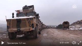 После ультиматума к России армия Турции перебрасывает спецназ в Идлиб: