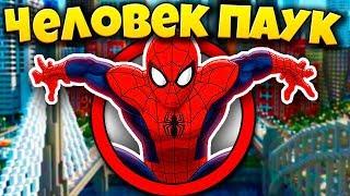 Как пройти Майнкрафт за Человека Паука?