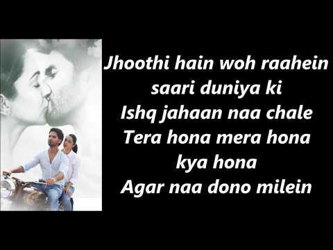 pehla-pyaar-lyrics-|-kabir-singh-|-armaan-malik-|-shahid-kapoor,-kiara-advani-|-vishal-mishra-|