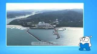 ほぼ1分で紹介!原子力の安全対策【万が一の事故に備えた訓練】|九州電力 thumbnail