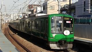 011-131レ 東急5000系5122F(東横線90周年記念塗装) 白楽到着