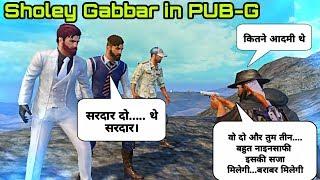 Sholay - Gabbar in pubg | Pubg Short Movie