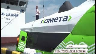Ярославская область и Севастополь объединят усилия в сфере судостроения